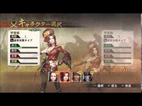 Sengoku Musou 4 Samurai Warriors 4 OST  Heavenly Voice