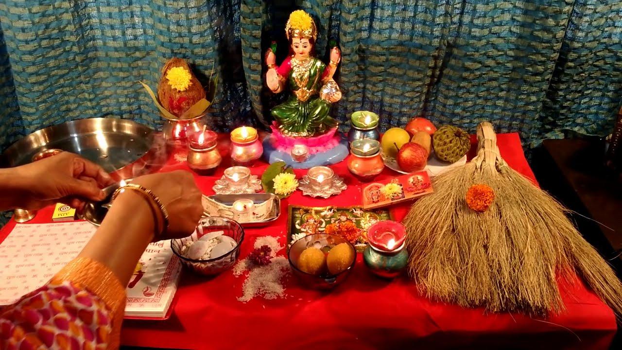 Right Way To Perform Laxmi Puja |  कैसे करे दिवाली लक्ष्मी पूजन
