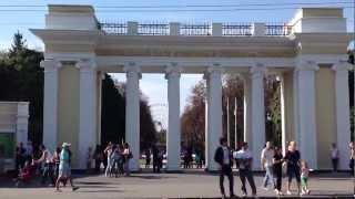 видео Парк культуры и отдыха