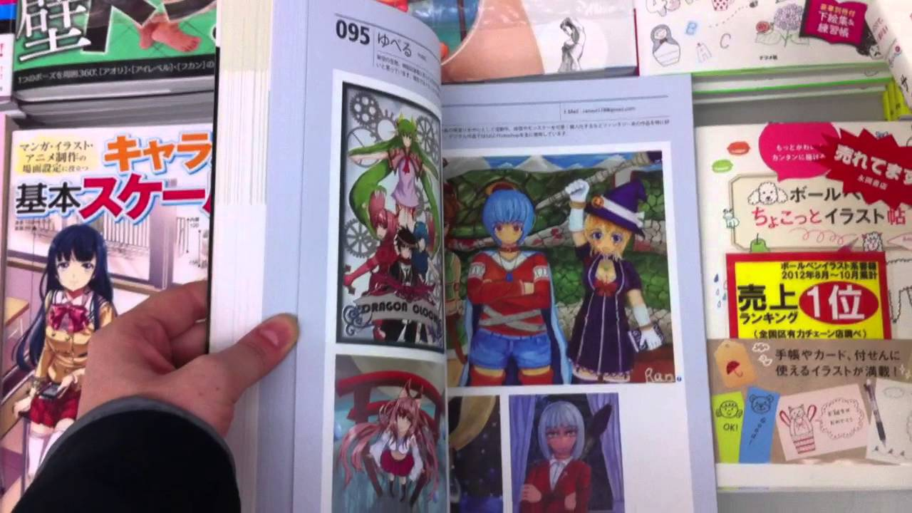 How to draw manga books from japan