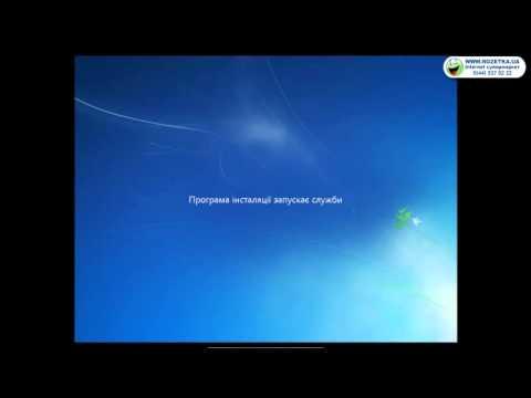 Как устанавливать Microsoft Windows 7 Домашняя Расширенная