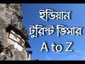 India Tour: Episode 01 - Required Document for Indian Tourist Visa [Bangla]