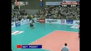 วอลเลย์บอลหญิงเอเชียนคัพ 2008 ไทย - จีน # volleyballzone.net
