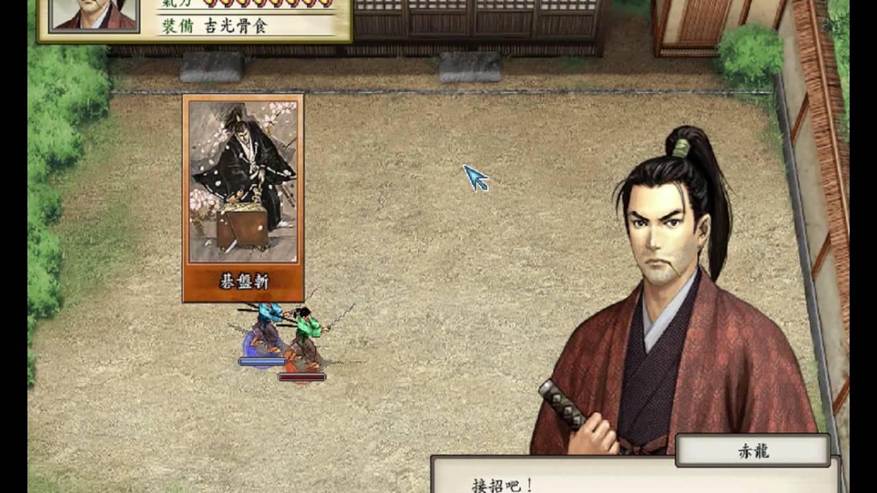 立志伝 5 攻略 太閤