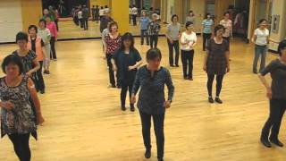 Amor Quizas Line Dance - Glen Pine