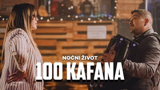 NOĆNI ŽIVOT - STO KAFANA (Official Video) (4k)