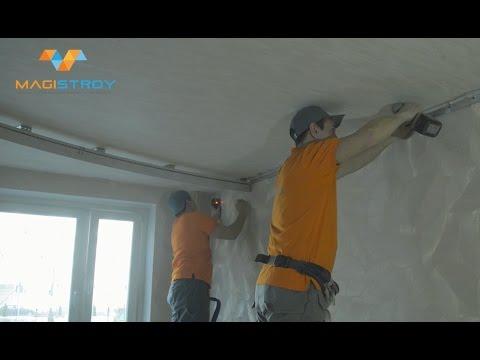 Двухуровневый натяжной потолок. Пошаговая инструкция. Смотрим и наслаждаемся отличной работой