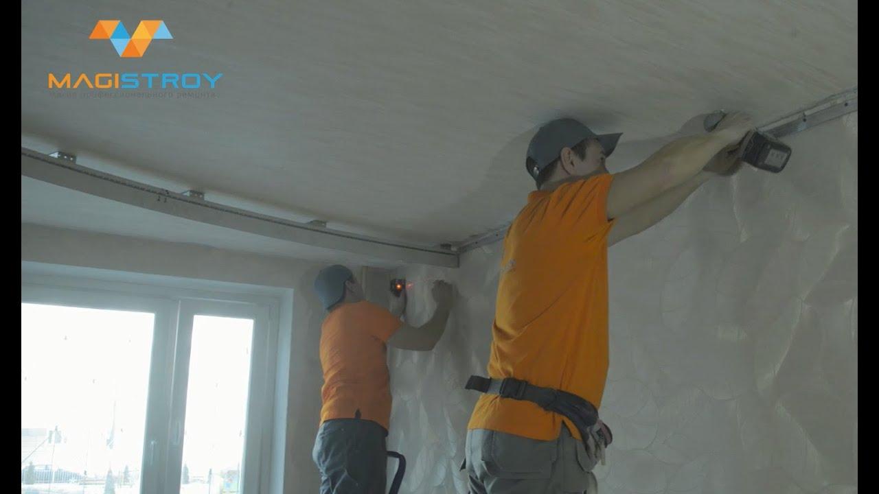Инструкция монтажа натяжного потолка