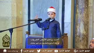 الطفل المعجزة الذي خطب امام كبار مشايخ وعلماء مصر - علموا اولادكم