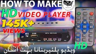 How to make HD MP4 Video Player Easy Urdu - Hindi DIY