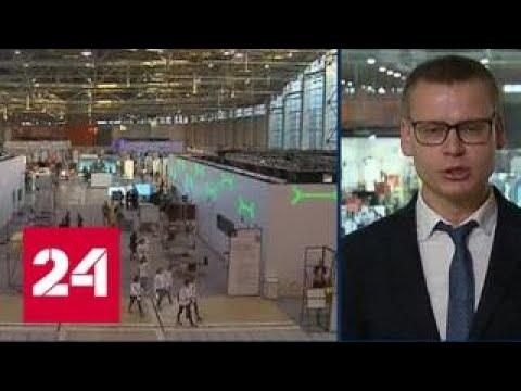 Смотреть фото В Москве пройдет конкурс наставников - Россия 24 новости Россия