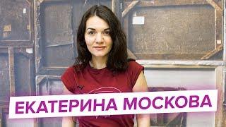 Екатерина Москова. Корпоративное обучение. WOW–Тренинги