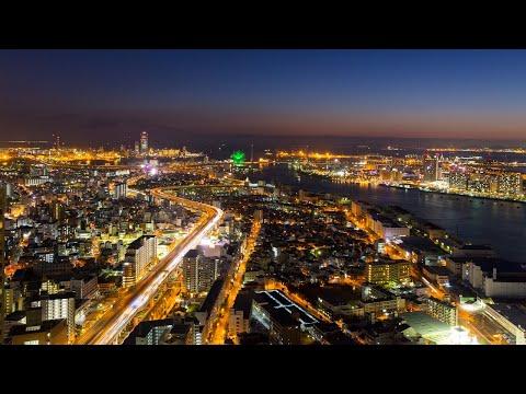 ホテル大阪ベイタワーからの夜景 Night View from Hotel Osaka Baytower Japan