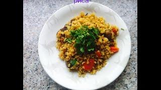 Вегетарианский плов из булгура,белого и чёрного риса с грибами.