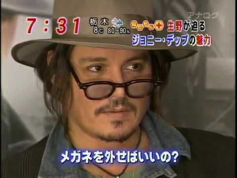 Johnny Depp-Japan Press Junket Interview Public Enemies