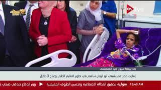 إمارات مصر : مستشفى أبو الريش ساهم في تطوير التعليم الطبي وعلاج الأطفال