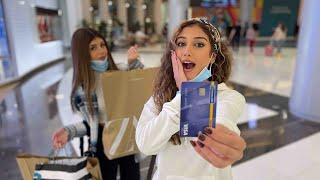 سرقنا بطاقة نارين البنكية و اتبضعنا في المول 😂 (ضربتنا(