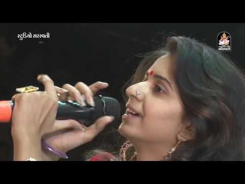 Duniya Amari Koi Hagi Nati - Kinjal Dave 2017 | Non Stop Gujarati Songs 2017 | Studio Saraswati