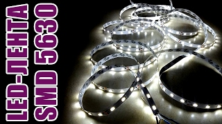 Яркая светодиодная лента или LED-лента на SMD 5630 из Китая. Aliexpress(, 2017-02-12T15:37:08.000Z)