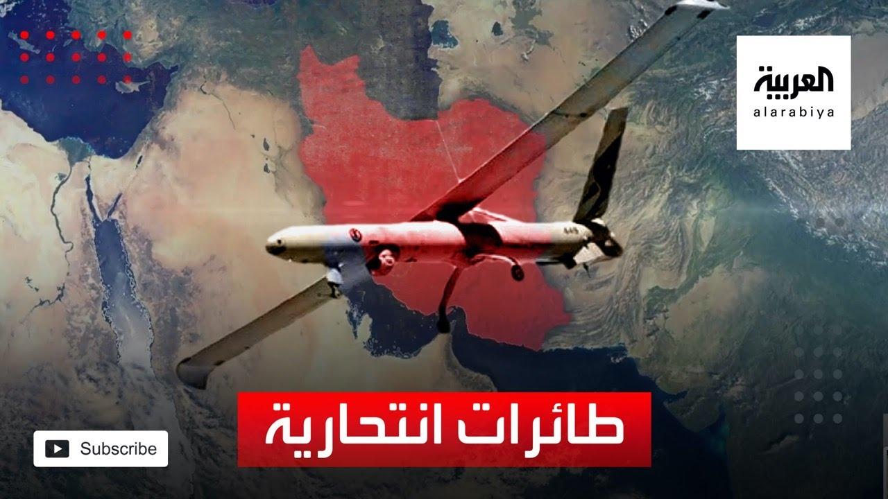 طائرات انتحارية في تقارير القصة كاملة  - نشر قبل 37 دقيقة