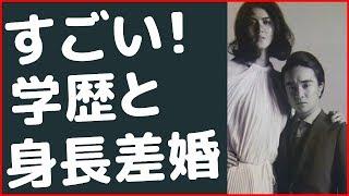 【衝撃】浜田岳の学歴と嫁9頭身国際派モデルとの歳の差・身長差結婚が...