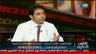 الناس الحلوة |عمليات شد البطن وشفط الدهون مع د.فادى مجدى يعقوب