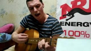 сидел я в MDK  (cover гитара)
