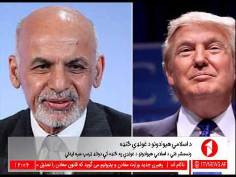 Afghanistan Pashto News 23.05.2017 د افغانستان پښتو خبرونه