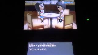 バーコンマスターのトモコレ No.111 今回は『Miiニュース』! あの元お...