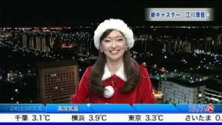 SOLiVE24 (SOLiVE ミッドナイト) 2011-12-24 03:38:01〜