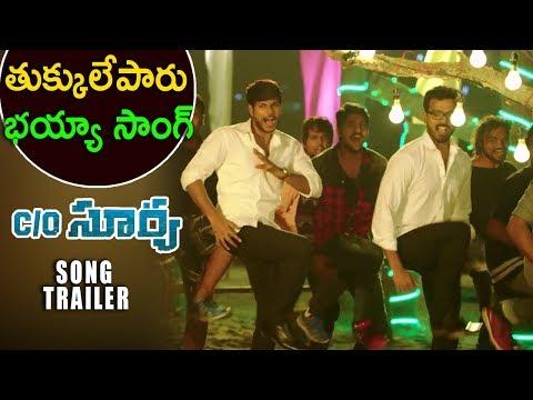 C/o Surya Song Trailer 2017 || Latest...