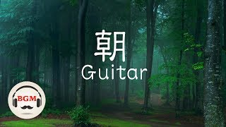 Morning Music - Relaxing Guitar Music For Work, Study, Wake Up - Background  Music