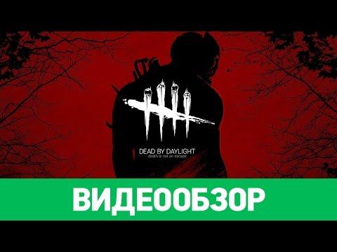 скачать игру Dead By Daylight через торрент на русском от механиков - фото 7