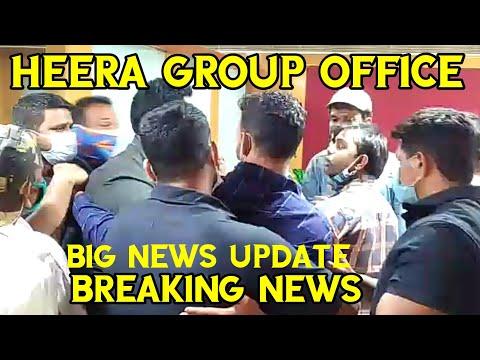 HEERA GROUP LATEST NEWS UPDATE   HEERA GOLD OFFICE