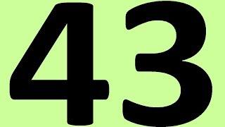 АНГЛИЙСКИЙ ЯЗЫК ДО АВТОМАТИЗМА ЧАСТЬ 2 УРОК 43 УРОКИ АНГЛИЙСКОГО ЯЗЫКА