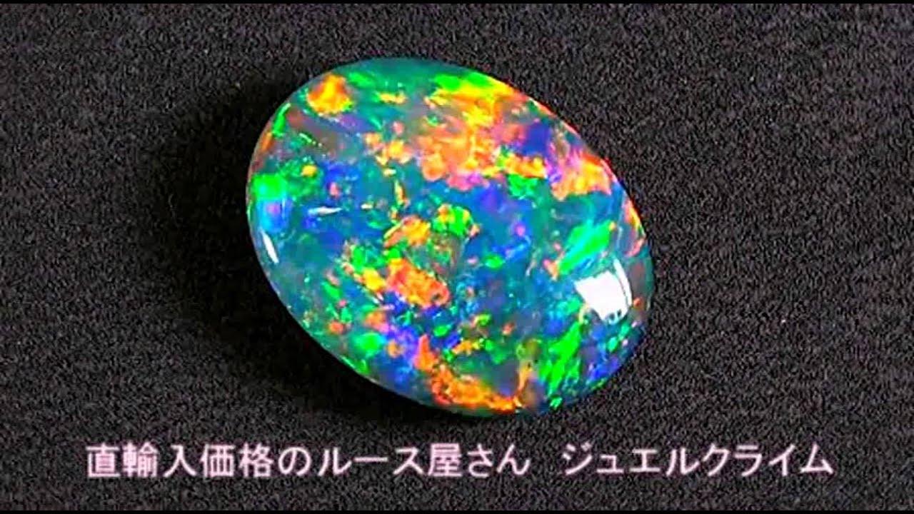 ブラックオパール(Black Opal)6...