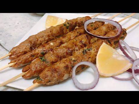 Brochette de poulet mariné à lindienne