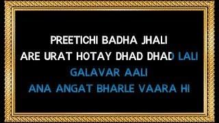 Zing Zing Zingat - Karaoke (Marathi Song) - Sairat - Ajay Gogavale & Atul Gogavale