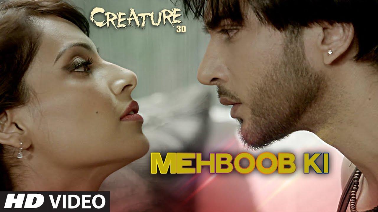 Creature 3d Imran Abbas