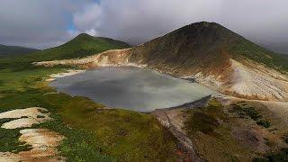 Озеро Кипящее - Кунашир - Курильские острова   Film Studio Aves