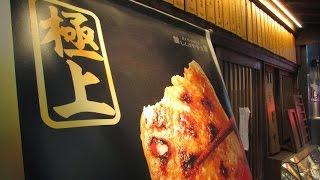Shimpachi Shokudo - Grilled Fish Diner, Tokyo ᴴᴰ ●  しんぱち食堂 新宿 焼き魚