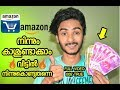 MAKING MONEY FROM AMAZON l AMAZON  AFFILLIAT MARKETTING  l UNBOXINGDUDE  l
