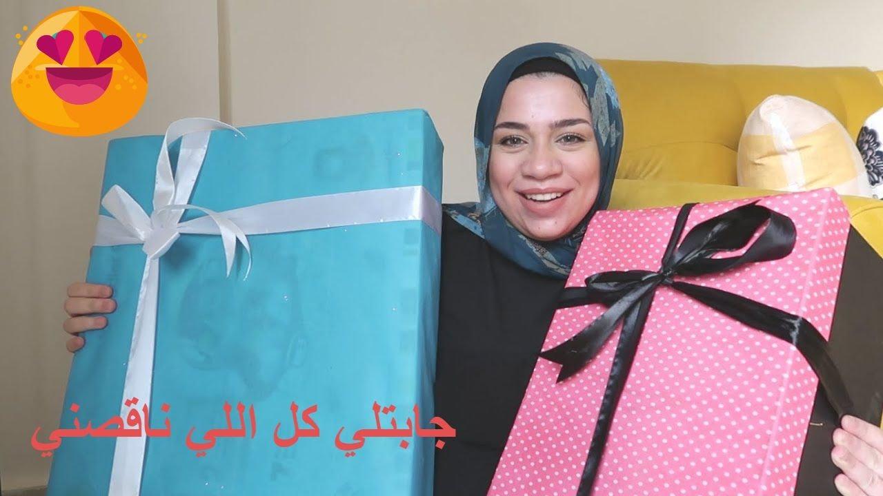 أكبر هدية جاتلي بمناسبة المولود الجديد تعالوا نفتحها مع بعض