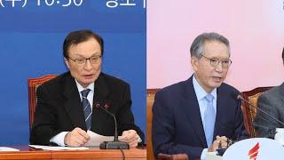 민주, 총선 3호 공약 발표…공천 심사도 속도 / 연합…