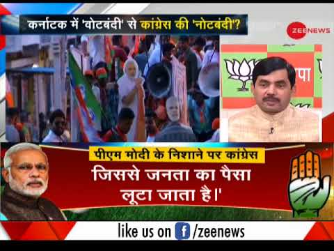 Taal Thok Ke: What is the gameplan of BJP to snatch Karnataka from the Congress? Mp3
