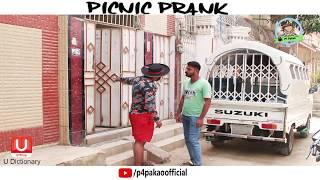 | Picnic Prank | By Nadir Ali In | P4 Pakao | 2018