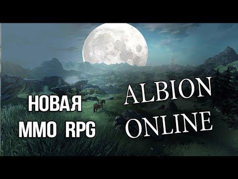 ALBION online что это за игра?