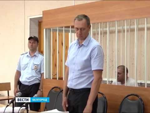 ГТРК Белгород - Призрачное богатство и реальный срок