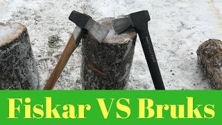 """Gransfors Bruks VS Fiskar X27  """"BATTLE OF THE AXES"""""""