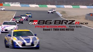[MOTOR GAMES TV] 86/BRZ Race 2016 Rd.1 Twin Ring Motegi thumbnail